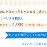 Testpassport VMware Certified Professional VCP550J試験日本語バージョン過去問
