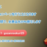 TestpassportのJuniper JNCIA JN0-102J日本語版問題集はIT専門家グループによって作り上げられます